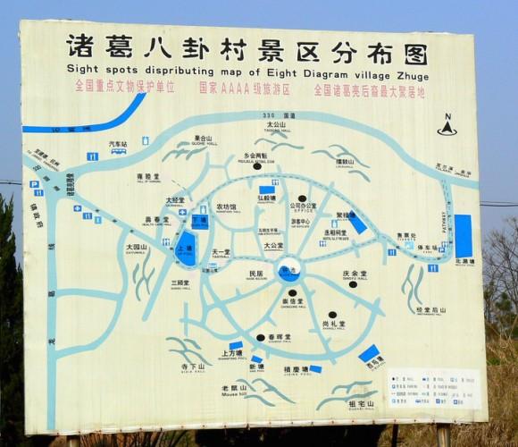 Bản đồ phân bố các địa điểm ở làng Bát Quái Gia Cát