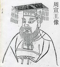 Chu Tuyên Vương